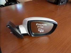 Hyundai IX35 2010 ηλεκτρικός ανακλινόμενος καθρέπτης δεξιός άσπρος (8 ακίδες-φλας)