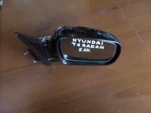 hyundai terracan ilektrikos kathreptis dexios bornto 5 akides 300x225 Hyundai terracan 2002 2007 ηλεκτρικός καθρέπτης δεξιός μπορντό (5 ακίδες)