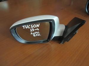 Hyundai tucson 2013 ηλεκτρικός ανακλινόμενος καθρέπτης αριστερός άσπρος (8 ακίδες)