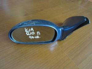 Kia rio 99-02 ηλεκτρικός καθρέπτης αριστερός μπλέ-ραφ