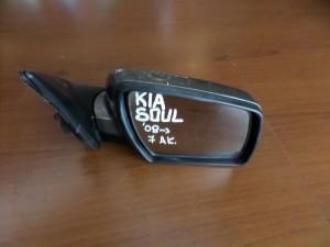 Kia soul 08 ηλεκτρικός ανακλινόμενος καθρέπτης δεξιός ασημί σκούρο (7 ακίδες)