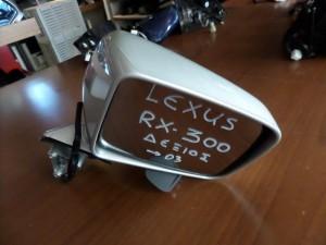 Lexus RX300 03 ηλεκτρικός καθρέπτης δεξιός ασημί (5 καλώδια)