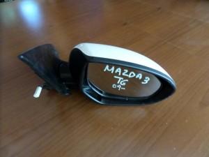 Mazda 3 09 ηλεκτρικός ανακλινόμενος καθρέπτης δεξιός άσπρος