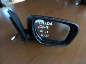 Mazda cx-7 07-11 ηλεκτρικός καθρέπτης δεξιός μαύρος (6 καλώδια)