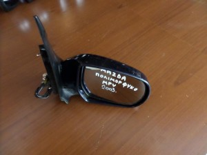 Mazda MPV 1999-2006 ηλεκτρικός ανακλινόμενος καθρέπτης δεξιός σκούρο μπλέ (7 καλώδια)