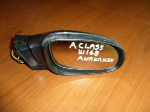 mercedes a class w168 98 04 ilektrikos anaklinomenos kathreptis dexios molivi 300x225 Mercedes A class w168 1998 2002 ηλεκτρικός ανακλινόμενος καθρέπτης δεξιός μολυβί