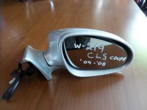 Mercedes CLS w219 coupe 04-08 ηλεκτρικός καθρέπτης δεξιός ασημί