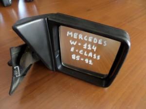 Mercedes E class w124 coupe 85-92 καθρέπτης δεξιός άβαφος