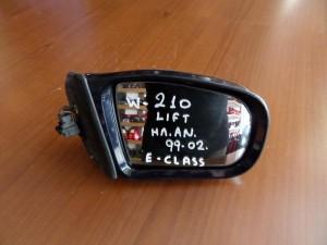 mercedes e class w210 99 02 ilektrikos anaklinomenos kathreptis dexios ble skouro 300x225 Mercedes E class w210 1999 2002 ηλεκτρικός ανακλινόμενος καθρέπτης δεξιός μπλέ σκούρο