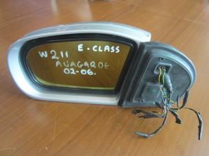 Mercedes E class w211 2002-2006 avagarde αντιθαμπωτικός καθρέπτης αριστερός ασημί