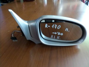Mercedes SLK R170 2000 καθρέπτης δεξιός ασημί
