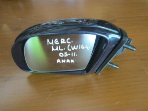 mercedes w164 ml 05 11 ilektrikos anaklinomenos kathreptis aristeros ble skouro 300x225 Mercedes w164 ML 2005 2011 ηλεκτρικός ανακλινόμενος καθρέπτης αριστερός μπλέ σκούρο