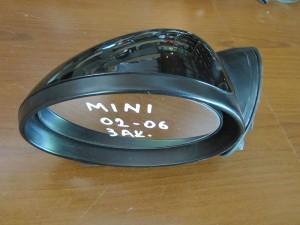 mini cooper 02 06 ilektrikos kathreptis aristeros mavros 3 akides 300x225 Mini Cooper 2001 2006 ηλεκτρικός καθρέπτης αριστερός μαύρος (3 ακίδες)