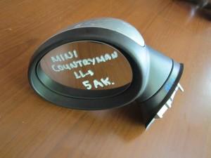 mini countryman 2011 ilektrikos kathreptis aristeros asimi 5 akides 300x225 Mini countryman 2011 2016 ηλεκτρικός καθρέπτης αριστερός ασημί (5 ακίδες)
