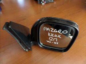Mitsubishi pajero 01-07 ηλεκτρικός ανακλινόμενος καθρέπτης δεξιός μαύρος