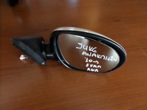 Nissan Juke 2010 ηλεκτρικός ανακλινόμενος καθρέπτης δεξιός άσπρος (5 καλώδια)
