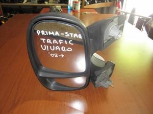 Nissan Primastar 2002-2014 ηλεκτρικός καθρέπτης αριστερός άβαφος