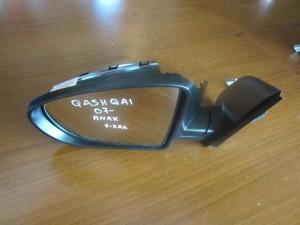 nissan qashqai 07 ilektrikos anaklinomenos kathreptis aristeros 7 kalodia ochi kapaki 300x225 Nissan QashQai 2006 2013 ηλεκτρικός ανακλινόμενος καθρέπτης αριστερός (7 καλώδια όχι καπάκι)