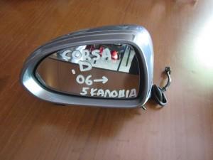 Opel Corsa D 2006-2014 ηλεκτρικός καθρέπτης αριστερός ασημί σκούρο (5 καλώδια)