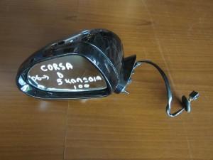 Opel Corsa D 2006-2014 ηλεκτρικός καθρέπτης αριστερός μαύρος (5 καλώδια)