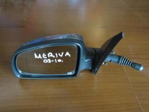 opel meriva 03 10 michanikos kathreptis aristeros gkri 300x225 Opel Meriva 2003 2010 μηχανικός καθρέπτης αριστερός γκρί