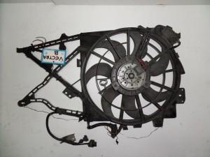 opel vectra b 96 01 ventilater 300x225 Opel Vectra B 1995 2002 βεντιλατέρ