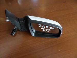 opel zafira 05 08 ilektrikos kathreptis dexios aspros 5 kalodia 300x225 Opel Zafira 2005 2012 ηλεκτρικός καθρέπτης δεξιός άσπρος (5 καλώδια)