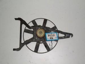 Peugeot 106 96  βεντιλατέρ