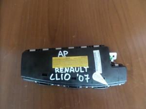 renault clio 06 airbag kathismaton aristero 300x225 Renault Clio 2006 2013 airbag καθισμάτων αριστερό