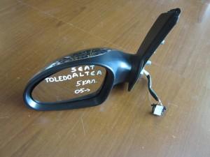 seat toledo 05 ilektrikos kathreptis aristeros chromio 5 kalodia 300x225 Seat Toledo 2005 2013 ηλεκτρικός καθρέπτης αριστερός χρώμιο (5 καλώδια)