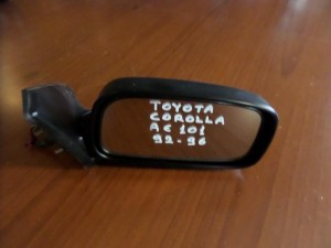 Toyota corolla AE-101 92-96 ηλεκτρικός καθρέπτης δεξιός άβαφος