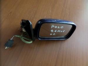 vw polo 94 99 ilektrikos kathreptis dexios ble skouro1 300x225 VW polo 1994 1999 ηλεκτρικός καθρέπτης δεξιός μπλέ σκούρο