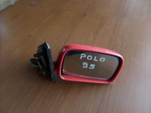 vw polo 94 99 ilektrikos kathreptis dexios kokkinos1 300x225 VW polo 1994 1999 ηλεκτρικός καθρέπτης δεξιός κόκκινος