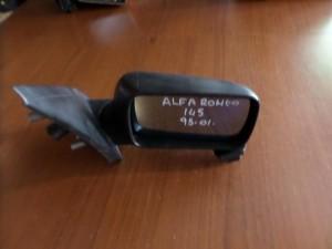 Alfa romeo 145 95-01 ηλεκτρικός καθρέπτης δεξιός άβαφος