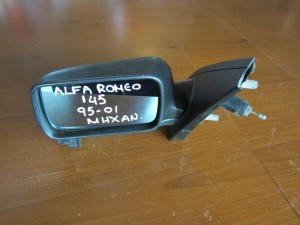 Alfa romeo 145 95-01 μηχανικός καθρέπτης αριστερός άβαφος