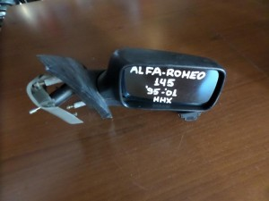alfa romeo 145 95 01 michanikos kathreptis dexios avafos 300x225 Alfa romeo 145 1995 2001 μηχανικός καθρέπτης δεξιός άβαφος