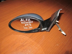 alfa romeo 147 00 10 ilektrikos kathreptis aristeros asimi galazio 300x225 Alfa romeo 147 2000 2010 ηλεκτρικός καθρέπτης αριστερός ασημί γαλάζιο