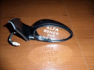 alfa romeo 147 00 10 ilektrikos kathreptis dexios melitzani 300x225 Alfa romeo 147 2000 2010 ηλεκτρικός καθρέπτης δεξιός μελιτζανί