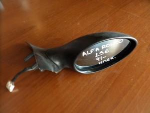 alfa romeo 156 97 ilektrikos kathreptis dexios avafos 300x225 Alfa romeo 156 1996 2007 ηλεκτρικός καθρέπτης δεξιός άβαφος