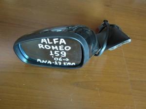 alfa romeo 159 06 ilektrikos anaklinomenos kathreptis aristeros mavros 13 kalodia 300x225 Alfa romeo 159 2005 2011 ηλεκτρικός ανακλινόμενος καθρέπτης αριστερός μαύρος (13 καλώδια)
