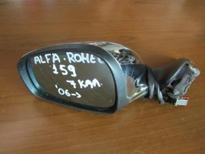 alfa romeo 159 06 ilektrikos kathreptis aristeros chromio 7 kalodia 300x225 Alfa romeo 159 2005 2011 ηλεκτρικός καθρέπτης αριστερός χρώμιο (7 καλώδια)