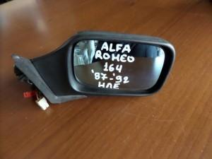 alfa romeo 164 87 92 ilektrikos kathreptis dexios avafos 300x225 Alfa romeo 164 1987 1992 ηλεκτρικός καθρέπτης δεξιός άβαφος