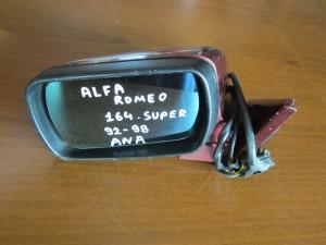 Alfa romeo 164 super 92-98 ηλεκτρικός ανακλινόμενος καθρέπτης αριστερός μπορντό