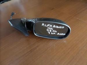 Alfa romeo 166 1999-2007 ηλεκτρικός ανακλινόμενος καθρέπτης δεξιός γκρί (7 καλώδια)