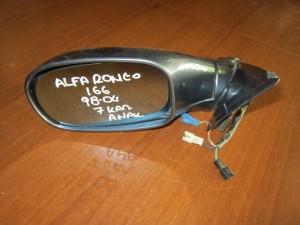 Alfa romeo 166 1999-2007 ηλεκτρικός καθρέπτης αριστερός σκούρο ασημί (7 καλώδια)