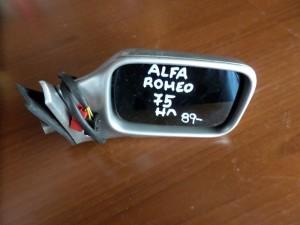 Alfa romeo 75 1989-1992 ηλεκτρικός καθρέπτης δεξιός ασημί