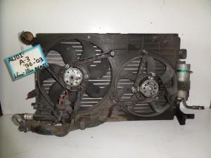 Audi A3 1996-2003 1.6cc-1.8cc βενζίνη ψυγείο κομπλέ (νερού-air condition-διπλό βεντιλατέρ)