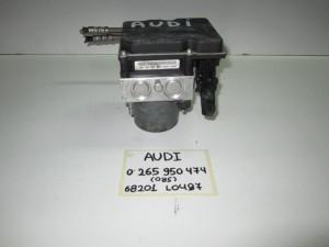 Audi A4 03-08 μονάδα ABS bosch