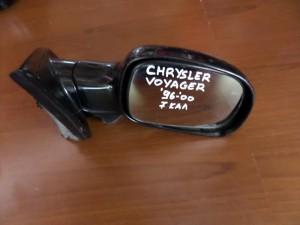chrysler voyager 96 00 ilektrikos kathreptis dexios mavros 7 kalodia 300x225 Chrysler voyager 2001 2007 ηλεκτρικός καθρέπτης δεξιός μαύρος (7 καλώδια)