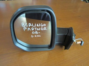 Citroen berlingo-Peugeot partner 08-13 ηλεκτρικός καθρέπτης αριστερός ασημί (5 καλώδια)